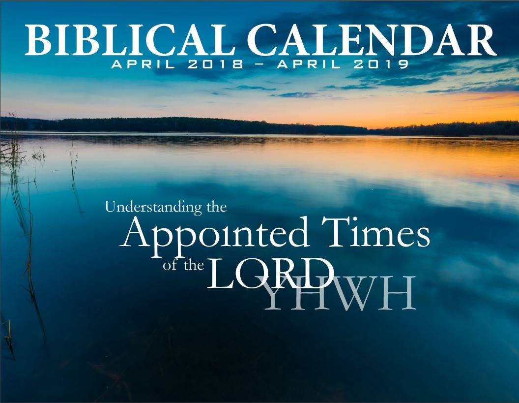 http://loveandinstruction.com/wp-content/uploads/2018/01/2018-Biblical-Calendar-Final.pdf