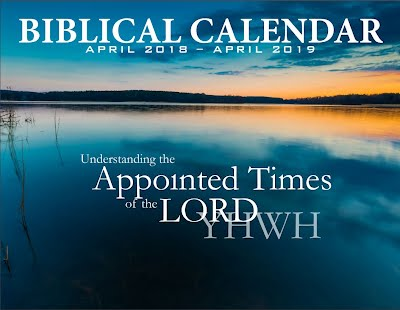 http://loveandinstruction.com/wp-content/uploads/2017/12/2018-Biblical-Calendar-1.pdf