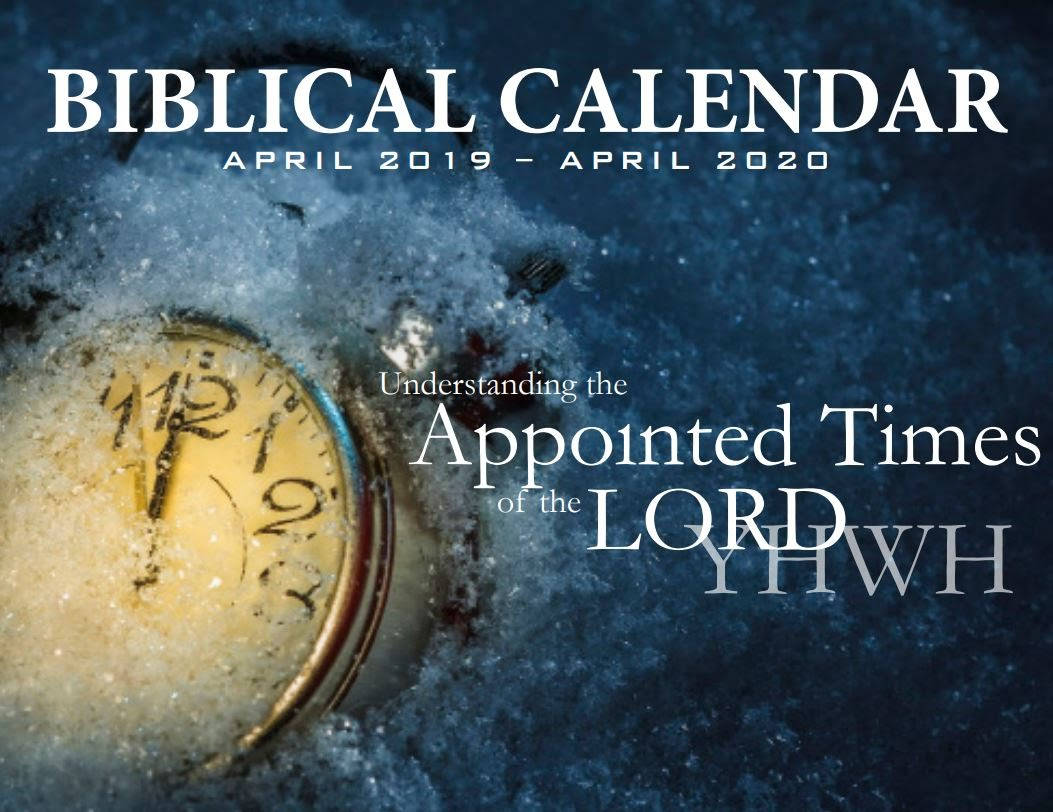http://loveandinstruction.com/wp-content/uploads/2019/02/2019-Web-Biblical-Calendar.pdf